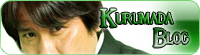 Kurumada Blog